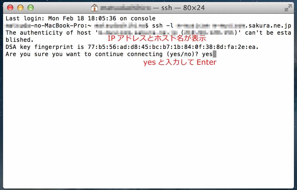 Macのターミナルのが使いやすいって。