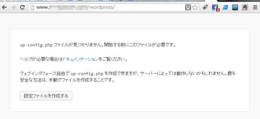 WordPressのあの画面や・・