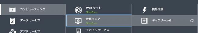 スクリーンショット 2013-03-23 6.27.56