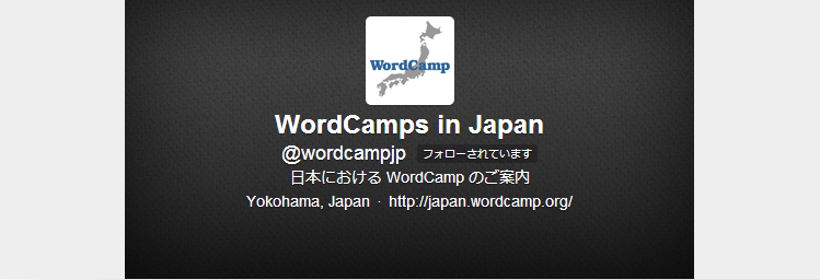 WordCamps in Japan @wordcampjp