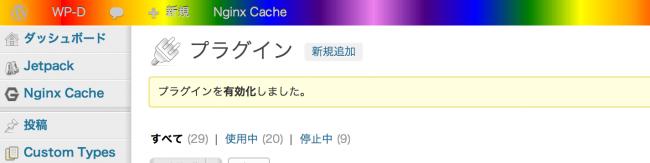 スクリーンショット 2013-04-20 13.55.45