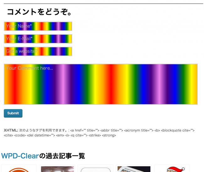 スクリーンショット 2013-04-20 13.53.03