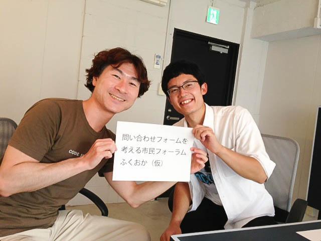 三好さんと北島さん