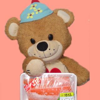 WPD-Salmon